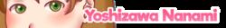 Hentai Dates screenshot 8