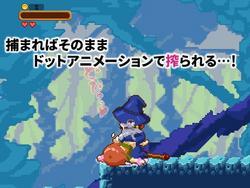 Super Mamono Sisters screenshot 9