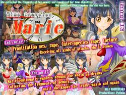 Time Traveler Marie screenshot 0