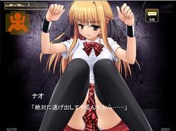 Girl Confined 【re:union】/ Kankin Shoujo 【re:union】 screenshot 1