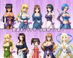 Sword Princess FINE screenshot 2