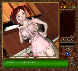Hony Comb/Shoujo kankin (Double Soft Cream) screenshot 1