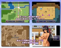 Sword Princess FINE screenshot 3