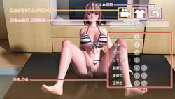 Sexperience of Boring Girlfriend (Sybylla) screenshot 0