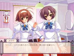 Otoboku - Maidens Are Falling for Me screenshot 10