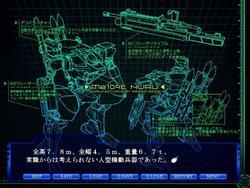 Prison Battleship 2 screenshot 0