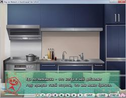 Maji de Watashi ni Koishinasai! screenshot 3