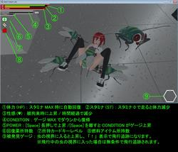 GIL ~ Giant Insect Research Institute ~ screenshot 8