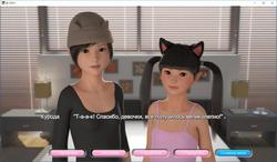 Мэй и Рей screenshot 3