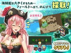 Artemis Pearl ~Pirate Princess Rubina and the Phantom Treasure~ screenshot 3
