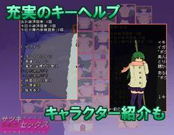 Meganeya games (Meganeya) screenshot 1