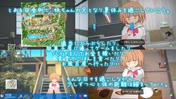 Yotogimichi ~Countryside Summer Break with Your Sister~ + DLC screenshot 11