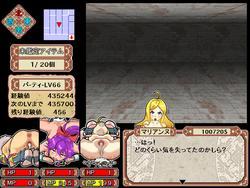 Dungeon of Erotic Master (rusimarudou) screenshot 9
