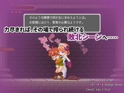 Super Mamono Sisters screenshot 10