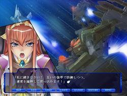 Prison Battleship 2 screenshot 2