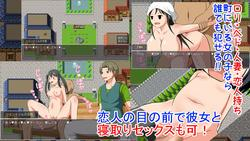 NPC Sex! Rape All the Women in the Game World!! screenshot 2