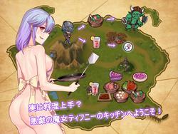 Witch Island II (Alibi+) screenshot 2