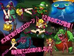 Female Warrior Mancas: Troll and The Princess Chained (nekofuguri) screenshot 3