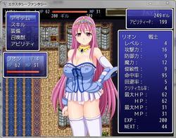 Ecstasy Fantasy screenshot 2