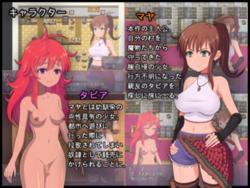 Anera The Demon Tower screenshot 0