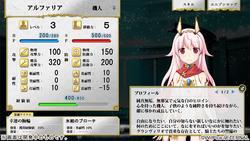 Kenseiki Alpha Ride (Eternal) screenshot 8
