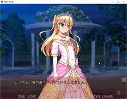 Josou Sennen Oukoku (No~Strike) screenshot 6