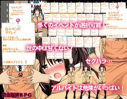 Debt Girl screenshot 0