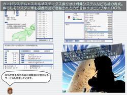 ROBF screenshot 2