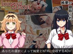 Immoral Quartet ~ A story of love and cuckolding where four sexual desires are intertwined screenshot 0