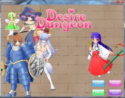Desire Dungeon screenshot 0