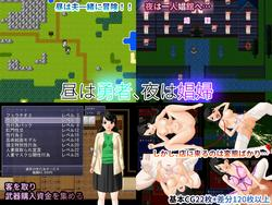 A housewife Hiroko Yamaguchi is reborn in the alternative world with her husband (TKHsoft) screenshot 0