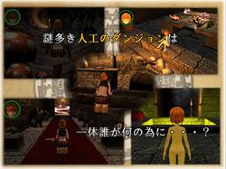 Dungeon of Nursery (Pompomi Pain) screenshot 3