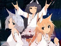 Anti-Demon Fox YUZUHA (circlehuxian) screenshot 0