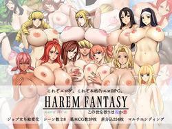 Harem Fantasy: Good or evil will save the world screenshot 0