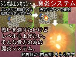 Emiliana: Holy Lady's Demonic Covenant screenshot 5