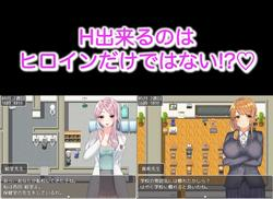 Game of Busty JK Love'n'Sex Highschool Life screenshot 4