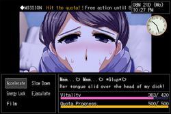 Succumate screenshot 7
