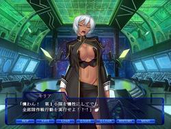 Prison Battleship 2 screenshot 1