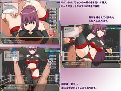 Reimi, The Queen Of Martial Arts (JSK Studio) screenshot 3