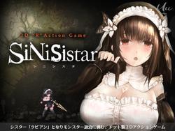 SiNiSistar screenshot 0