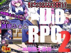 DID RPG 2 -Temple Knight Kidnap- (AtelirHachihukuan) screenshot 0