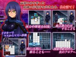 Agent Karen ~ Undercover Investigation of the Dark Organization screenshot 0