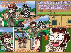 Zookeeper Mission! - MTL screenshot 10