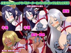 Suspended Sex Simulator: Bound Mama and the Four Goblins screenshot 3