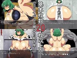 Yuka -Scattered Large Youkai Fragments- screenshot 2