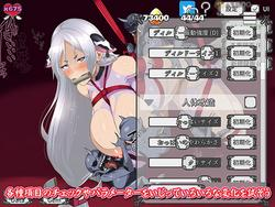 Suspended Sex Simulator: Bound Mama and the Four Goblins screenshot 4