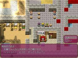 Swordswoman Iris's Erotic Exhibitionism Experience Log screenshot 7