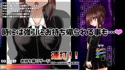 Sheath Shoujo ~Aloof Girl is Thrown Into Another Parallel World~ screenshot 5
