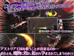 Rei risu ~mamono ni haramasare ta saiky? no jo kishi~ (Dieselmine) screenshot 1