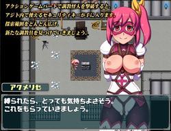 Squirting Heroine Acmerize (Ibotsukigunte) screenshot 5